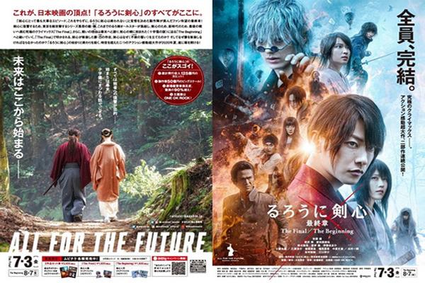 Rurouni Kenshin Finalj1